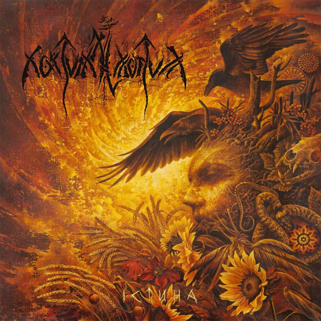 Nokturnal Mortum
