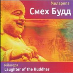 Laughter Of The Buddhas