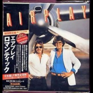 Airplay (japanese Edition)