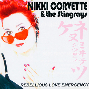 Rebellious Love Emergency
