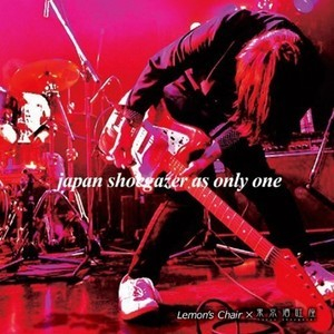 Japan Shoegazer As Only One [EP]
