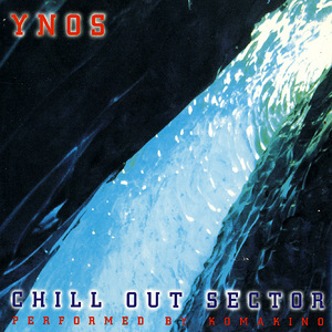 Chill Out Sector