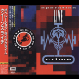 Queensryche - Operation LiveCrime (2001, TOCP-65886, japan) '2001