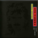 George Harrison - Live In Japan (2CD) '2004