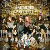 4minute - 4minute World '2014