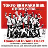 Tokyo Ska Paradise Orchestra - Diamond In Your Heart '2013
