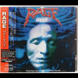 Rage - Ghosts [vicp-60784] japan '1999