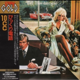 10cc - How Dare You! (1991 Japanese Edition) '1975