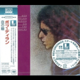 Bob Dylan - Blood On The Tracks (2013 Japanese Edition) '1974