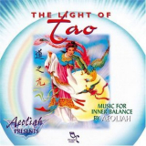Aeoliah - The Light Of Tao '1989
