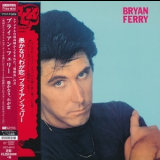 Bryan Ferry - These Foolish Things (2015 Remastered, Japan) '1973