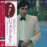 Bryan Ferry - Another Time, Another Place '1974