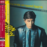 Bryan Ferry - The Bride Stripped Bare (2015 Remastered, Japan) '1978