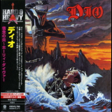 Dio - Holy Diver (2007 Japan papersleeve) '1983