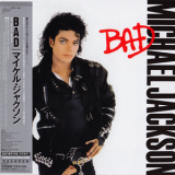 Michael Jackson - Bad (2009 Remastered, Japan) '1987