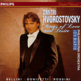 Dmitri Hvorostovsky - Songs Of Love And Desire '1994