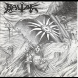 Baltak - Macedonian Darkness And Evil '1999