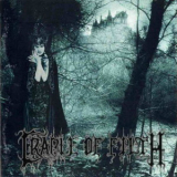 Cradle Of Filth - Dusk And Her Embrace '1996