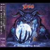 Dio - Master Of The Moon (japan) '2004