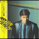 Bryan Ferry - The Bride Stripped Bare (2007 Remastered, Japan) '1978