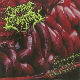 Cerebral Incubation - Gonorrhea Nodule Mastication '2012