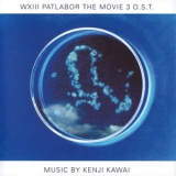 Kenji Kawai - Wxiii Patlabor The Movie 3 '2002