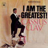 Cassius Clay - I Am The Greatest '1963