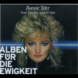 Bonnie Tyler - Faster Than The Speed Of Night '1983