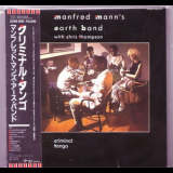 Manfred Mann's Earth Band - Criminal Tango (remastered) '1986