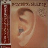 Manfred Mann's Earth Band - The Roaring Silence '1976