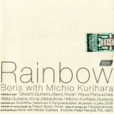 Boris with Michio Kurihara - Rainbow '2006