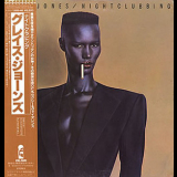 Grace Jones - Nightclubbing '1981