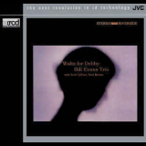 Bill Evans Trio - Waltz For Debby (2002 Remaster) '1962