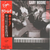 Gary Moore - After Hours (remastered) '1992