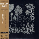 Dead Can Dance - Garden Of The Arcane Delights (MFSL- SACD) '2008