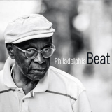 Albert Heath, Ben Street & Ethan Iverson - Philadelphia Beat '2015