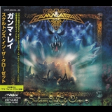 Gamma Ray - Skeletons In The Closet (Victor, VICP-62419-20, 2CD, Japan) '2003