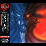 Gamma Ray - Heading For Tomorrow (Victor, VICP-61803, Japan) '2002