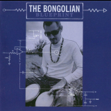 Bongolian - Blueprint '2005