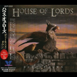 House Of Lords - Demons Down '1992
