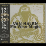 Van Halen - Me Wise Magic [CDM] '1996