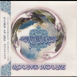 Round House - Wings To Rest '2002