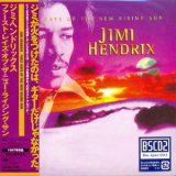 Jimi Hendrix - First Rays Of The New Rising Sun '1997