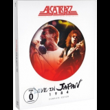 Alcatrazz - Live In Japan 1984 Complete Edition '2018