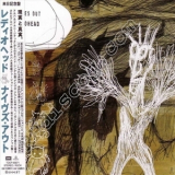 Radiohead - Knives Out [Japan Tocp-65871] (CDM) '2001