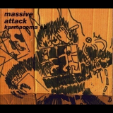 Massive Attack - The Karmacoma [EP] '1995