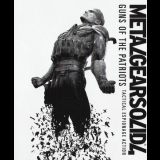 Konami - Metal Gear Solid 4: Guns of the Patriots Limited Edition Soundtrack '2008