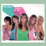 Girls Aloud - I'll Stand By You [CDS] '2004
