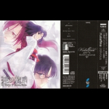 Kalafina - Kara no Kyoukai - the Garden of sinners Theme Song Single - oblivious '2008