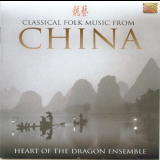 Heart Of The Dragon Ensemble - Classical Folk Music From China '2005